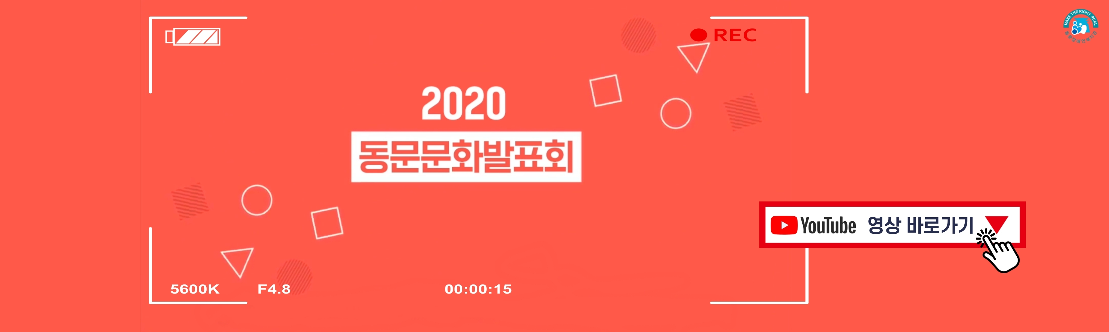 2020-20 대문